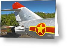 Airplane - 14 Greeting Card by Gregory Dyer