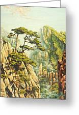 Airy Mountains Of China. Greeting Card by Irina Sumanenkova