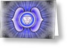 Ajna Chakra Series Iv Greeting Card by Dirk Czarnota