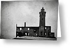 Alcatraz Island Lighthouse Greeting Card by RicardMN Photography