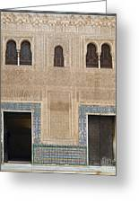 Alhambra Court Granada Greeting Card by Rudi Prott