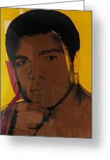 ALI Greeting Card by Rob Hans