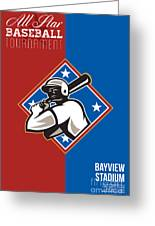All Star Baseball Tournament Retro Poster Greeting Card by Aloysius Patrimonio