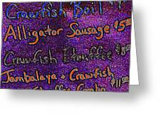 Alligator Sausage For Five Dollars 20130610 Greeting Card by Wingsdomain Art and Photography