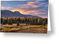 Alluring Conclusion Greeting Card by Mark Kiver