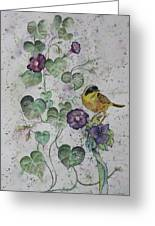 Almost Botanical Greeting Card by Patsy Sharpe