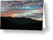 Amazing Evening Sky Greeting Card by Haleh Mahbod