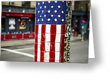 American Flag Tiles Greeting Card by Garry Gay