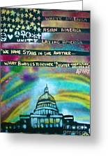 American Rainbow Greeting Card by Tony B Conscious
