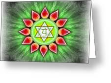 Anahata Chakra Series Iv Greeting Card by Dirk Czarnota