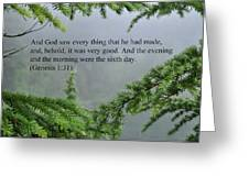 And God Saw Greeting Card by Roger Reeves  and Terrie Heslop