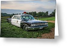 Andy's Car Greeting Card by EG Kight