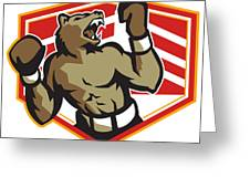 Angry Bear Boxer Boxing Retro Greeting Card by Aloysius Patrimonio