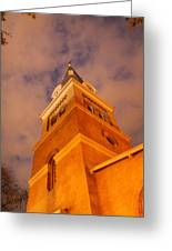 Annapolis Md - 121221 Greeting Card by DC Photographer