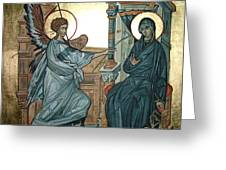 Annunciation Greeting Card by Filip Mihail