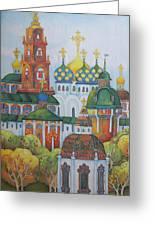 Antiquity-sergiev Posad Greeting Card by Khromykh Natalia