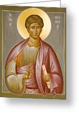 Apostle Philip Greeting Card by Julia Bridget Hayes