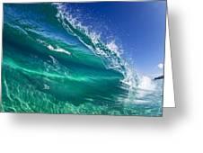 Aqua Blade Greeting Card by Sean Davey