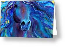 Arabian Horse #3  Greeting Card by Svetlana Novikova