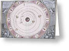 Aratus Planisphere, 1708 Greeting Card by Science Photo Library