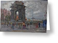 Arc De Triomphe. Moscow Greeting Card by Ilya  Izyumov