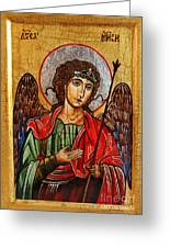 Archangel Michael Icon Greeting Card by Ryszard Sleczka