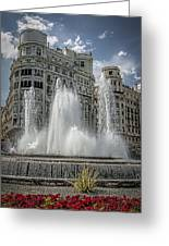 Architecture Valencia V Greeting Card by Erik Brede