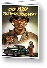 Are You Playing Square Greeting Card by War Is Hell Store