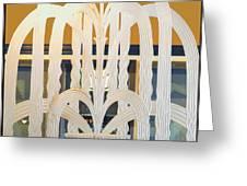 Art Deco Window Greeting Card by Diane Wood