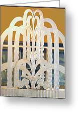Art Deco Window Greeting Card by Diane Wood