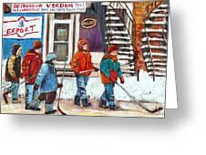 Art Of Verdun Depanneur Deli Patisserie Fleuriste Fruits Montreal Paintings Hockey Art Scenes Verdun Greeting Card by Carole Spandau