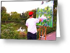 Artist At Work In Central Park Greeting Card by  Photographic Art and Design by Dora Sofia Caputo
