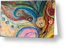 Artwork Fragment 07 Greeting Card by Elena Kotliarker