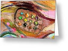 Artwork Fragment 43 Greeting Card by Elena Kotliarker