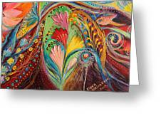 Artwork Fragment 64 Greeting Card by Elena Kotliarker