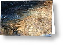 As The Ocean Wave Swirled It Looked Like Gold Greeting Card by Artist and Photographer Laura Wrede