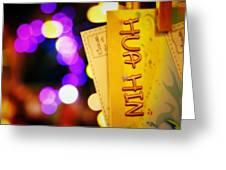 At Cicada Market Huahin Greeting Card by Suradej Chuephanich