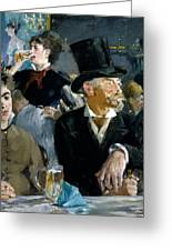 At The Cafe Concert Greeting Card by Edouard Manet