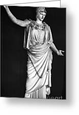 Athena Or Minerva Greeting Card by Granger