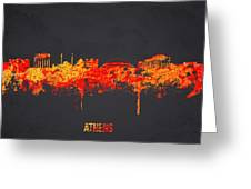 Athens Greece Greeting Card by Aged Pixel
