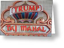 Atlantic City - Trump Taj Mahal Casino - 12121 Greeting Card by DC Photographer