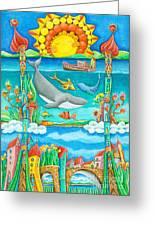 Atlantis Greeting Card by Sonja Mengkowski