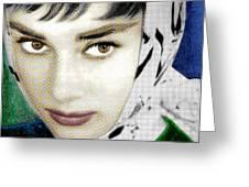 Audrey Hepburn Greeting Card by Tony Rubino