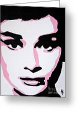 Audrey Hepburn Greeting Card by Venus