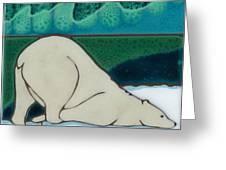 Aurora Borealis Polar Bear Greeting Card by Elany  Prusa