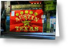 Austin Hdr 006 Greeting Card by Lance Vaughn