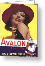 Avalon 1930s Usa Glamour Cigarettes Greeting Card by The Advertising Archives