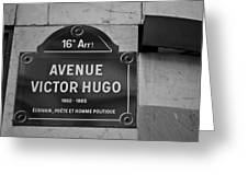 Avenue Victor Hugo Paris Road Sign Greeting Card by Nomad Art And  Design
