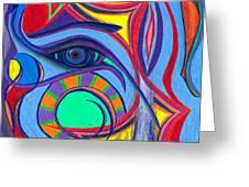 Awakening to Thy True Self Greeting Card by Daina White