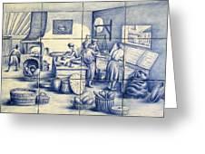 Azulejo Portuguese Bakers Tile Mural Greeting Card by Julia Sweda